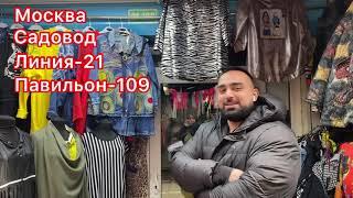ВЕСЕННЯЯ КОЛЛЕКЦИЯ У ТУРАЛА Москва Садовод