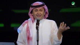 Abdul Majeed Abdullah ... Alf Marra - Dubai 2016 | عبد المجيد عبد الله ... ألف مرة - دبي 2016