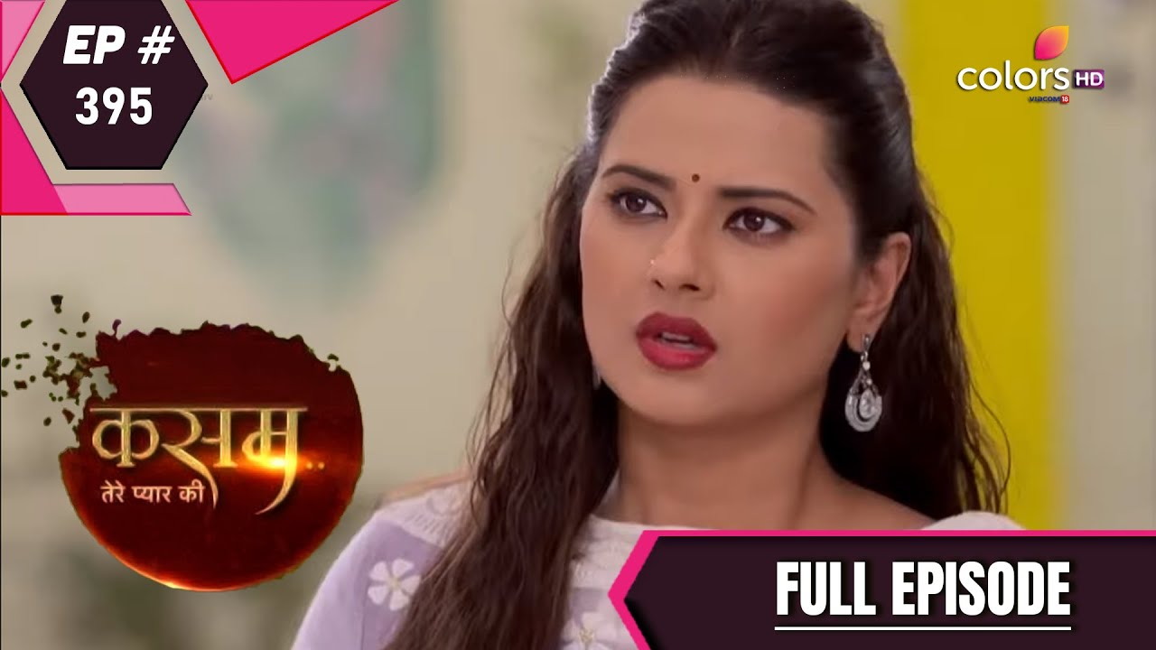 Download Kasam - Full Episode 395 - With English Subtitles