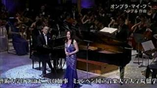 """Ombra mai fù"" Georg Friedrich Händel song by Maki Mori 歌劇「「セ..."