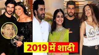 2019 में शादी करने जा रहे है बॉलीवुड के ये बड़े सितारे