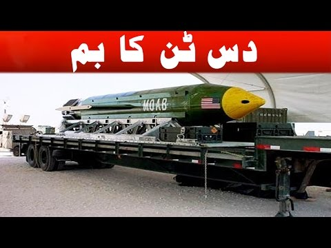 America Attacks Afghanistan with Biggest Non-Nuclear Bomb Ever