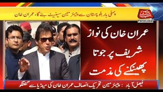 PTI Chairman Imran Khan Talks to Media in Faisalabad