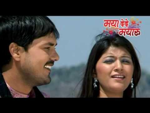 Chhattisgarhi Movie Song - Maya DeDe Mayaru - Prem Chadrakar