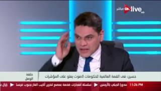 حلقة الوصل - حلقة السبت 18 فبراير 2017