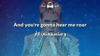 Katy Perry - Roar مترجمة عربي
