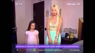 Алена Кравец отмечает Международный Женский День / Москва 24 / 2016