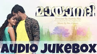 Mayaanadhi Audio jukebox | Aashiq Abu | Rex Vijayan | Tovino Thomas , Aishwarya Lekshmi