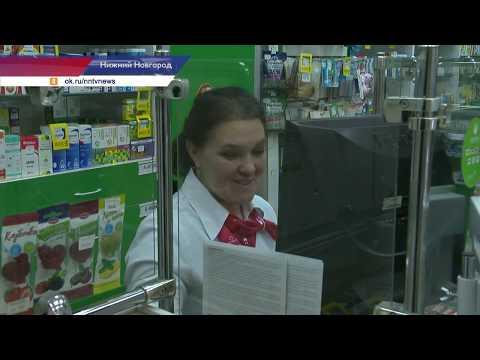 Медицинские маски начали пропадать из нижегородских аптек