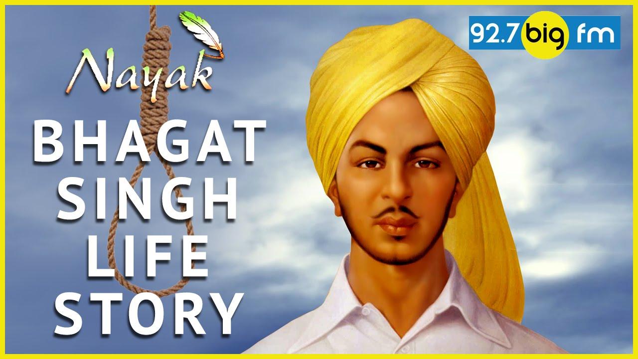 a short description on bhagat singh