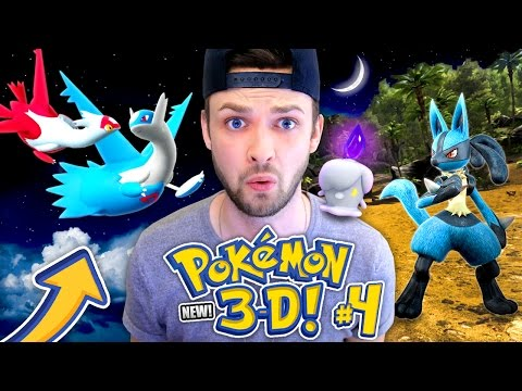 Pokemon 3D (NEW) - CAN WE GET THESE AMAZING LEGENDARIES? 😱 (