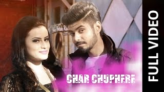 Char Chuphere (Full ) | Garry Sarwara | Turban Hits | New Punjabi Song 2016