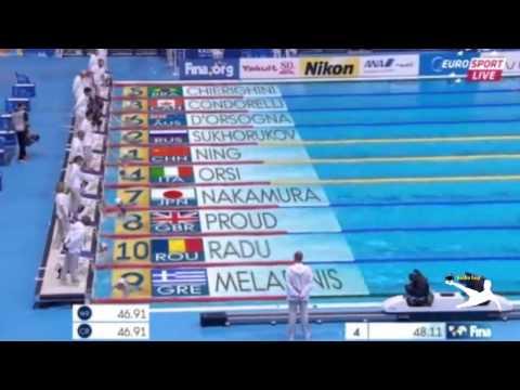 Men's 100m Freestyle , Ning Zetao (china) World Championships Kazan 2015 HD