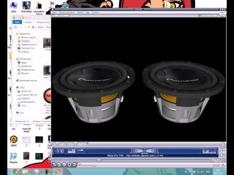 Вопрос: Как изменить зрительные образы (визуализацию) Winamp?