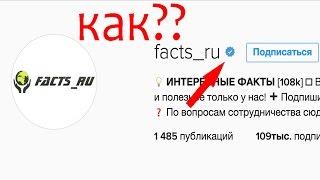 видео ГАЛОЧКА ВК   ФЕЙК САЙТА ПРИВАТНОЙ ГАЛОЧКИ ВКОНТАКТЕ