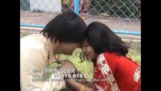 MUST SEE- Chirodini Tumi Je Amar- Nirmalya Bhattacharya- Bengali Love Song- CALL Now: 001 2167770155