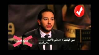 #للكبار_فقط - اصحاب قضية المحارم يطالبون بتدخل سريع من الرئيس عبد الفتاح السيسي