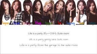 Cover images Girls' Generation - Paparazzi (Color Coded Jap|Rom|Eng Lyrics) | by Bacon Biased
