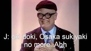 Povel Ramels Sukiyaki syndrome with subtitles