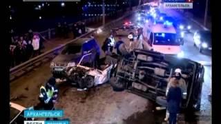 На Кузнечевском мосту Архангельска произошло крупное ДТП с участием трёх автомобилей(Состояние пострадавшего мужчины в крупной аварии на Кузнечевском мосту Архангельска - стабильно тяжёлое...., 2015-04-15T19:08:46.000Z)