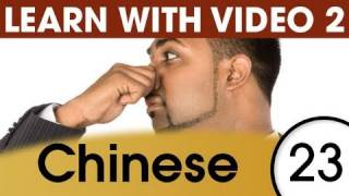 Learn Chinese with Video - How to Put Feelings into Chinese Words