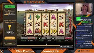 Mega Win в онлайн казино Плей Фортуна был так близок... Онлайн слот 300 shields