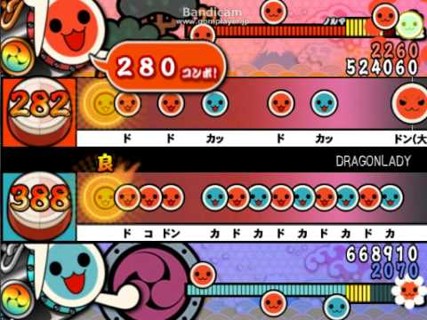 【太鼓さん次郎】DRAGONLADY【むずかしい おに】【Nankumo CUBE3】【創作譜面】