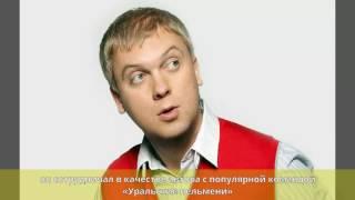 Светлаков, Сергей Юрьевич - Биография