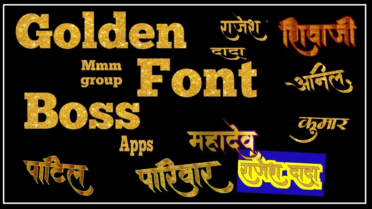 How to create golden font || golden font download