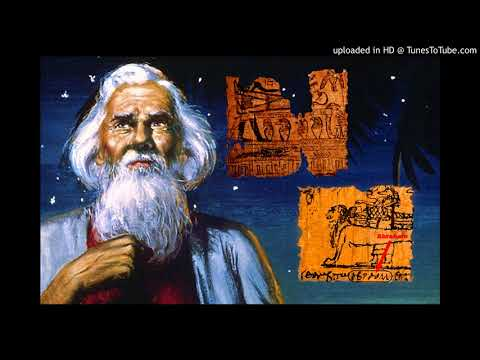 Evidence For The Book of Abraham - Daniel C  Peterson