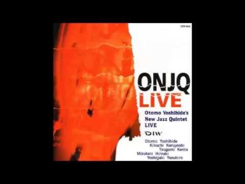 Otomo Yoshihide's New Jazz Quintet  - Eureka ( ONJQ Live )