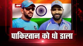 Asia cup 2018: India beat Pakistan by 8 wickets