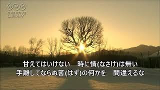 久々に歌ってみました~ ~振り向く景色は あまりにも遠い・・・~ 幼い...