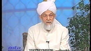 Urdu Tarjamatul Quran Class #243 Surah Al-Mu'min verses 24 to 51