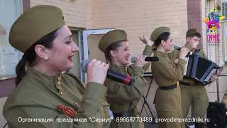 День Победы в ДК Леонидовка 1