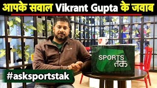 Q&A: INDIA VS NEW ZEALAND 3rd T20 MATCH REPORT | Vikrant Gupta