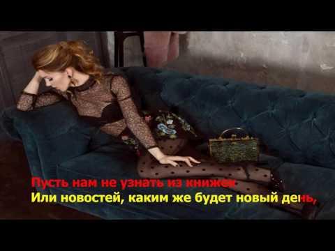 Юлианна Караулова - Внеорбитные  lyrics ,  текст песни