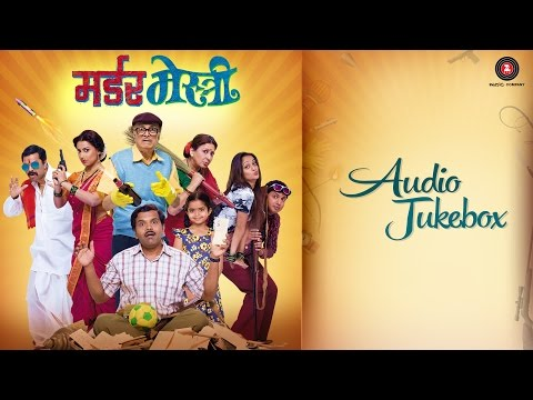 Murder Mestri Audio Jukebox | Dileep Prabhavalkar, Sanjay Khapre, Kranti Redkar & More