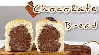초코크림식빵 만들기|꾸덕꾸덕하고 쫀쫀한|핸드믹서기 반죽
