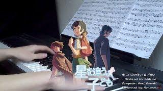 Hello Goodbye & Hello -[Hoshi wo Ou Kodomo]- Piano cover