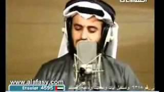 Surah Mulk macha allah islam rif quran karim