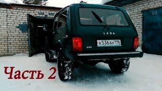 видео Нива 2121