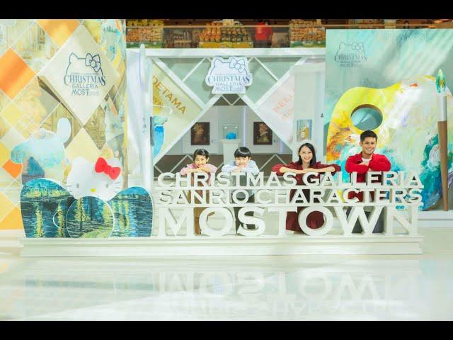 MOSTown新港城中心 x Sanrio characters x RMN Artwork Collection