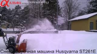 видео Снегоуборщик по выгодной цене | Купить надежный снегоуборщик с доставкой в Москве от интернет-магазина Стройландия