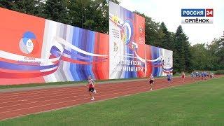 Президентские спортивные игры Легкая атлетика