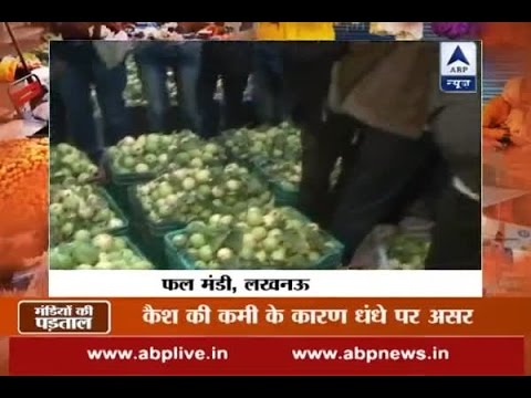Cash crisis hits markets; Ground report from Lucknow, Delhi & Maharashtra