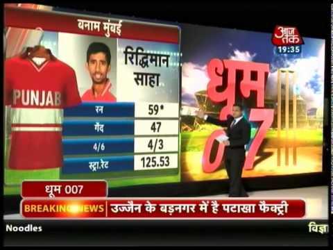 IPL 7: Mumbai Indians vs Kings XI Punjab