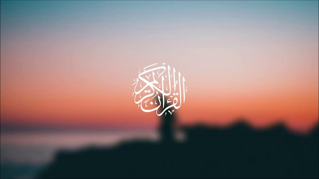 Islam Sobhi - Surat Al-Mulk