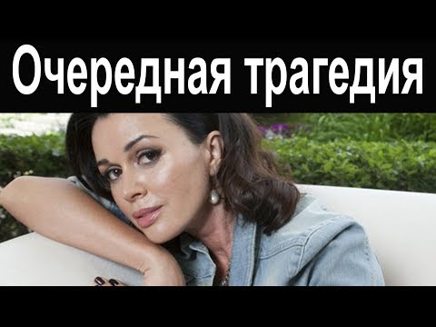 Очередная трагедия. Что случилось с матерью Анастасии Заворотнюк.  Она это скрывала Заворотнюк