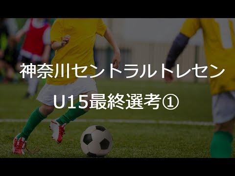 神奈川 県 高校 サッカー 掲示板